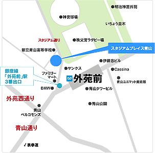 スタジアムプレイス青山アクセスマップ